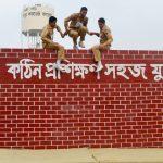 Rangpur-Cadet-College-Training